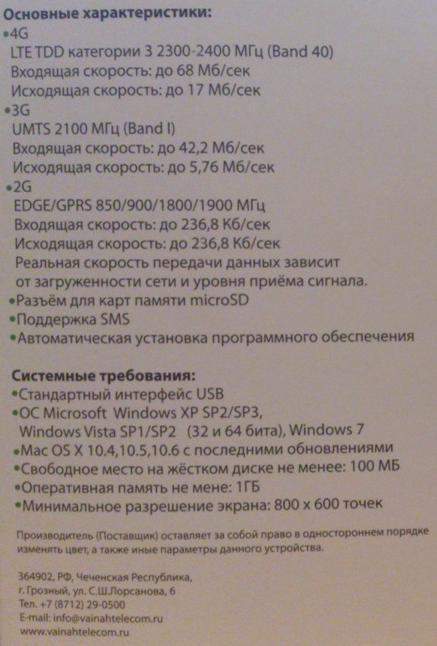 Name:  1k3-tech.jpg Views: 2975 Size:  38.6 KB