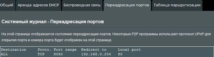 Name:  N66-2.jpg Views: 2400 Size:  43.9 KB