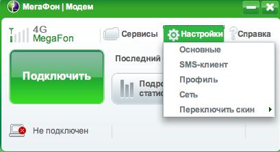 Name:  Снимок экрана 2012-07-03.png Views: 3069 Size:  34.5 KB
