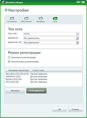 Name:  e392.jpg Views: 2999 Size:  42.0 KB