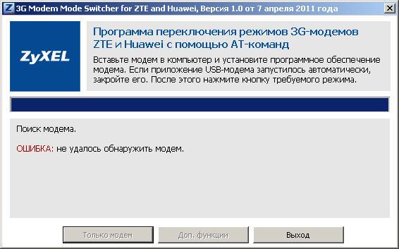 Name:  3G_Modem_Mode_Switcher_1.0.jpg Views: 12864 Size:  42.8 KB