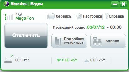 Name:  Снимок экрана 2012-07-03.png Views: 3033 Size:  34.0 KB