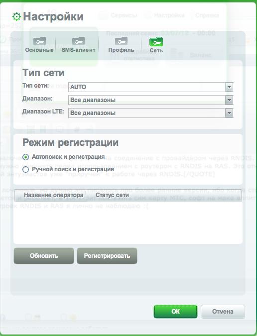 Name:  Снимок экрана 2012-07-03.png Views: 2984 Size:  102.4 KB